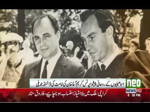 PM Congratulate Aga Khan on Diamond Jubilee of Ismailis