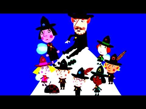 Мультфильмы Серия - Маленькое королевство Бена и Холли - Новый Эпизод 81