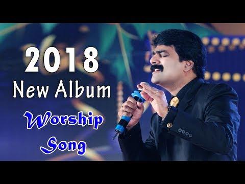 Bro.Anil Kumar 2018 New Album Songs//In Christ//Telugu Christian 2018 Songs//Nefficba