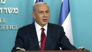 видео США требуют от ООН осудить ХАМАС за насилие в Газе