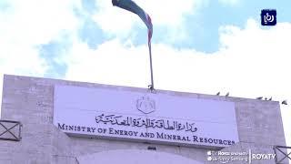 26 ألف منزل مزود بسخانات شمسية بدعم من صندوق الطاقة المتجددة (23/9/2019)