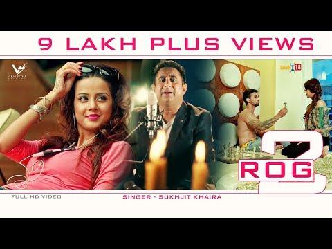 Rog 2 - Sukhjit Khaira   Latest Punjabi Songs 2017   Vs Records