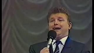 Смотреть Михаил Евдокимов - пародия на И. Кобзона, 1991 г. онлайн
