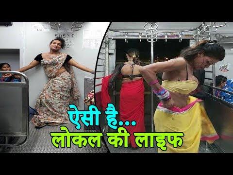 Mumbai की लोकल में ऐसी होती है महिलाओं की लाइफ |  Anushree Fadanvis Mumbai Dairy|