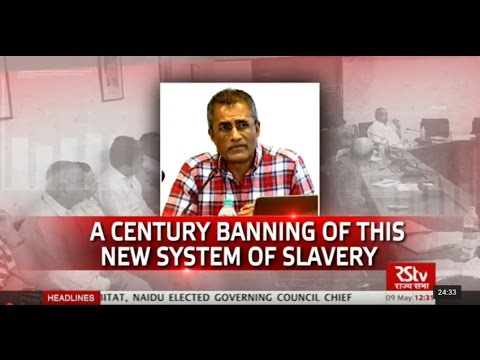 Discourse on a century banning of this new system of slavery