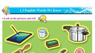 1.3  English words We know | std 1st | subject english | Techno Anand
