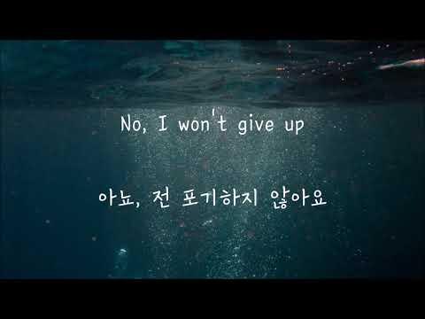 Jason Mraz - I won't give up (한국어 가사/해석/자막)