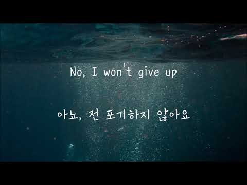 Jason Mraz - I won't give up (한국어 가사/해석/자막) Mp3