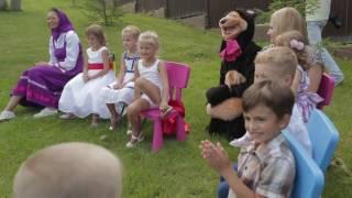11 августа детский праздник