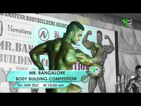 Mr. Bangalore - Body Building Competition