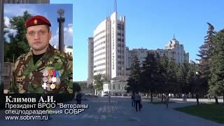 Силовики крышуют проституток в Воронеже