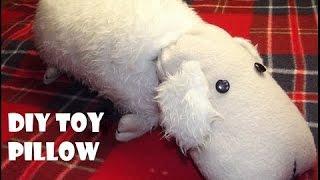 Подарок подушка игрушка своими руками / DIY toy pillow. It's very simple, try it!
