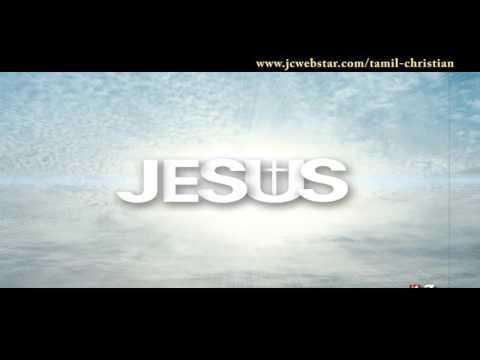 Ummai Maraven Naan Ummai Maraven Naan En   | Tamil Christian Song