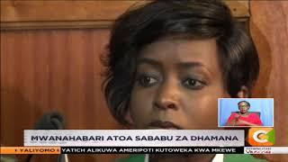 Video Maribe atoa sababu za kutaka kuachiliwa kwa dhamana download MP3, 3GP, MP4, WEBM, AVI, FLV Oktober 2018