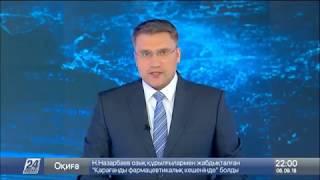 видео Новости строительства