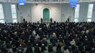 Sermón del Viernes 09-03-2018: Los compañeros ejemplares del Profeta del Islam (sa)