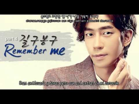Trot Lovers OST  Remember Me GB9