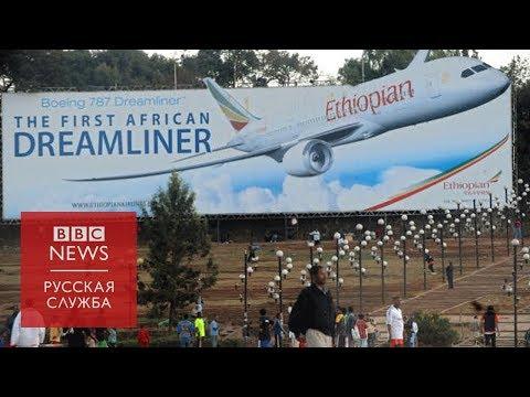 Крушение в Эфиопии: кто откажется от Boeing 737 MAX 8?