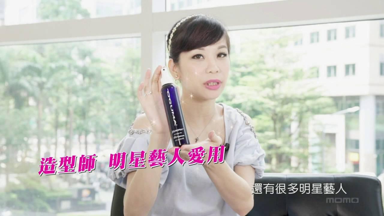 【momo購物臺】美女主持人的年輕秘方 - YouTube