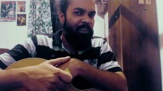 Sonduru Atheethaya Easy Guitar Lesson