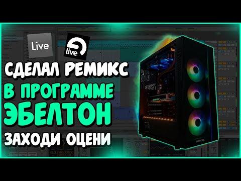 РЕМИКС ВИКТОР ЦОЙ-КУКУШКА  by Kyrgan Music