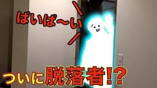 """【なんと帰宅】2泊3日!寝たら""""即帰宅""""の旅!Part3"""