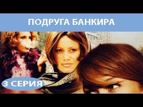 Бесстрашный (dvdrip) 2006 смотреть онлайн бесплатно