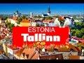 Прогулка по Таллинну Лето 2016 год