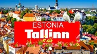 Прогулка по Таллинну.Лето.2016 год.