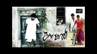 Kalavani Tamil Full Movies | Vimal | Oviya | Star Movies
