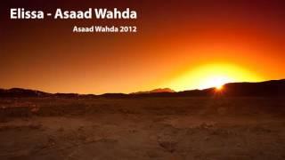 Elissa - Asaad Wahda (2012)