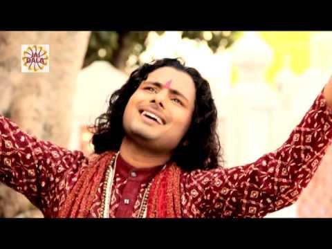 Kamal Kishore Kavi - Meri Mata Rani Ne \ मेरी माता रानी ने || Devotional Bhajan 2015