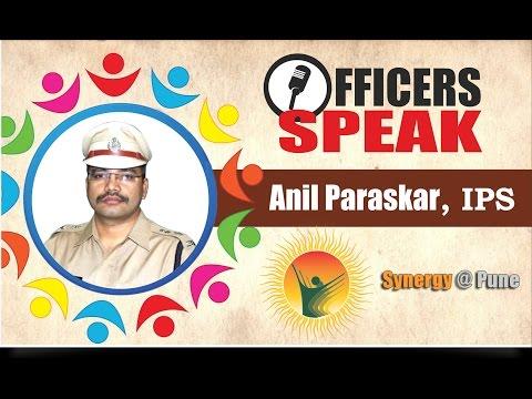 IPS Anil Paraskar @Synergy Study Point's UPSC Feicitation Programme 2016