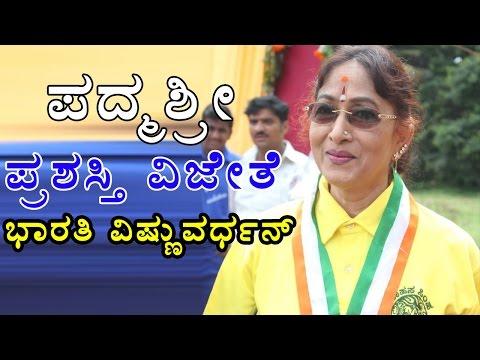 Bharathi Vishnuvardhan gets Padma Shri Award   Filmibeat Kannada