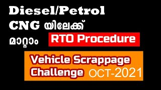 Change to CNG-Online Process 2021 & RTO procedure Explained-Vehicle Scrappage Challenge