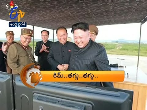 Andhra Pradesh   18th September 2017   ETV 360 8 PM News Headlines