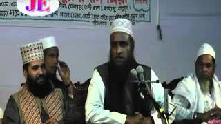 Video Mufti Mawlana Hazrat Mohd Bazlur Rashid Miyah....Bangla waj..Musa (A) and feraun er alochona download MP3, 3GP, MP4, WEBM, AVI, FLV April 2018
