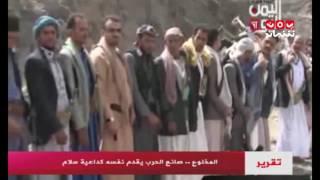 المخلوع ...صانع الحرب يقدم نفسه كداعية سلام   تقرير يمن شباب