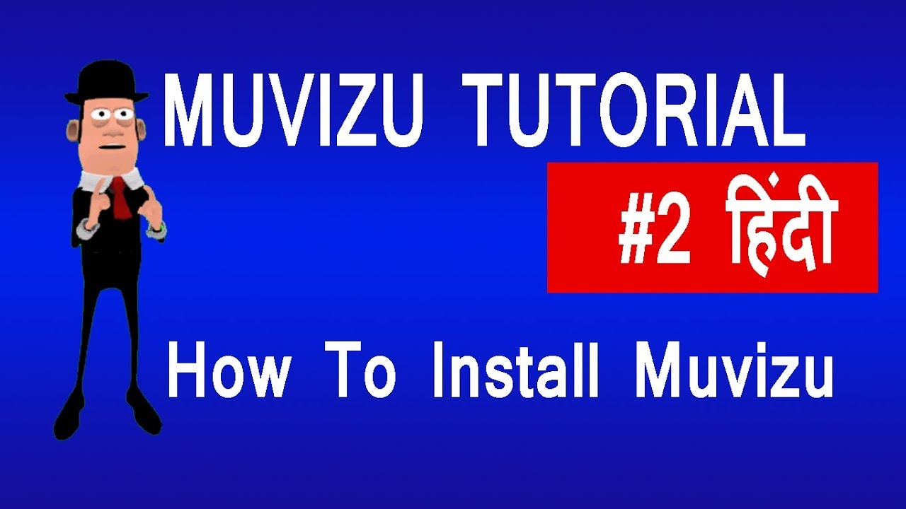 Muvizu animation software, free download