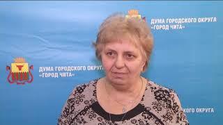ВЕСТНИК ГОРОДСКОЙ ДУМЫ 27 декабря 2018