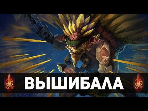 видео: bristleback - ВЫШИБАЛА [song-guide]