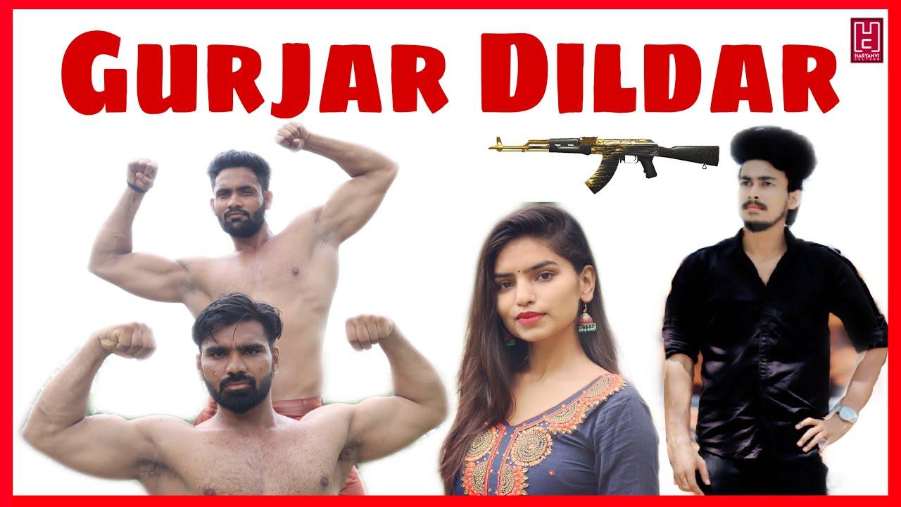 Gurjar Dildar | Nitin Gurjar Sadopuriya | Teja Gurjar | Pratibha | Anil Delna | New Gurjar Song 2020