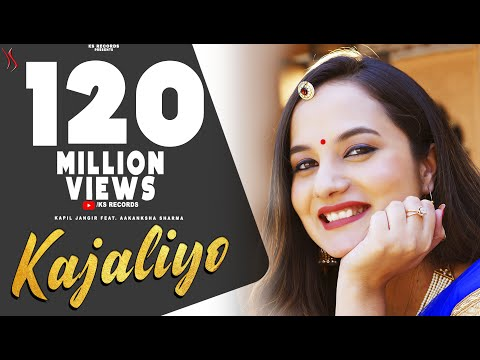 KAJALIYO (Full Video) Aakanksha Sharma | Kapil Jangir | Dhanraj Dadhich | New Rajasthani Song 2019