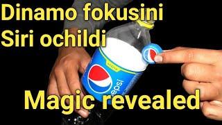 PEPSI MAGIC REVEALED, СЕКРЕТЫ НЕВЕРОЯТНЫХ ФОКУСОВ С КОЛОЙ, PEPSI BILAN AJOYIB FOKUS SIRI!