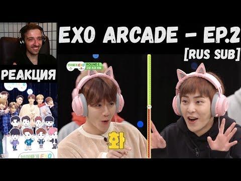 РЕАКЦИЯ на EXO Arcade - EP.2 [RUS SUB]
