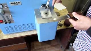 Химанализ стали. Часть 2. Получаем данные химического состава марки