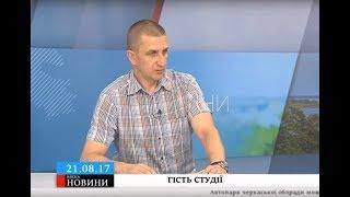 Гість студії: Володимир Гриценко, депутат міськради