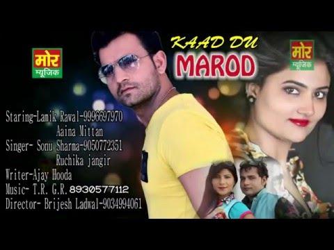 Kaad Du Marod || Ajay Hooda & Pooja Hooda || New  DJ Song || Mor Music