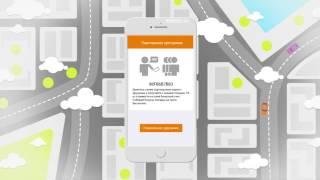 OTaxi - приложение для заказа такси(OTaxi - качай приложение для заказа такси, накапливай бонусы и катайся бесплатно., 2017-01-24T07:11:12.000Z)
