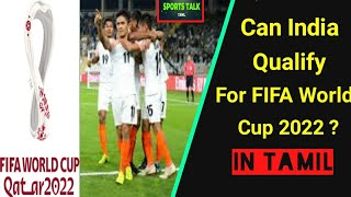 Can India qualify for FIFA world cup 2022?   Tamil   Sports Talk Tamil